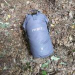 Wasserfeste Tasche 10L Itiwit - Produktbewertung